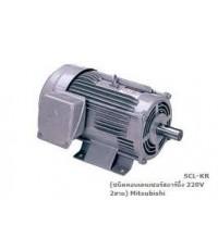 มอเตอร์ไฟฟ้า MITSUBISHI 3 แรงม้า รุ่น SCL-KR 3 HP (4P)