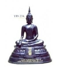 พระบูชา ภปร.ปี2508 (ย้อนยุค) หน้าตัก 5 นิ้ว วัดบวรนิเวศวิหาร ทองเหลืองรมดำ เสริมมงคลชีวิต
