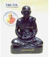 พระบูชา หลวงพ่อดิ่ง วัดบางวัว จังหวัด ฉะเชิงเทรา หน้าตัก 5 นิ้ว เนื้อทองเหลืองรมดำ ปี2545