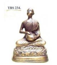 พระบูชาพระอุปคุต ปางจกบาตร มงคลมหาลาภ ป้องกันภัย หน้าตัก 5 นิ้ว เนื้อทองเหลือง(สีมันปู)