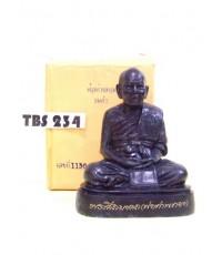 พระบูชา พ่อท่านทอง วัดสำเภาเชย หน้าตัก 5 นิ้ว เนื้อทองเหลืองรมดำ รุ่นทองฉลองเจดีย์ ปี 2552