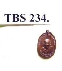 เหรียญหลวงปู่เย่อ วัดอาษาสงคราม รุ่น 4 เนื้อทองแดง ปี 2521 พระประแดง จังหวัด สมุทรปราการ