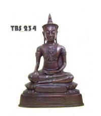 พระบูชา หลวงพ่อพระบรมไตรโลกนาถ วัดราชประดิษฐาน หน้าตัก 5 นิ้ว พระนครศรีอยุธยา เสริมสิริมงคลชีวิต