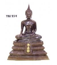 พระบูชาพระพุทธสิทธมงคล วัดราชสิทธารามราชวรวิหาร หน้าตัก 7 นิ้วเนื้อทองเหลืองรมดำ กรุงเทพมหานคร