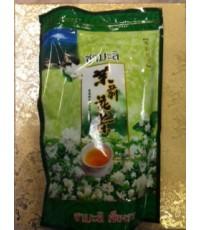 ชาหอมมะลิ