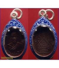เหรียญหลวงพ่อเงินวัดดอนยายหอม ปี97-98 (ออกวัดท่ามะเดื่อ ราชบุรี) พร้อมเลี่ยมกันน้ำตลับเงินแท้ลงยา