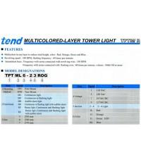 ทาวเวอร์ไลท์ชนิดเปลี่ยนสีได้ (MULTICOLORED-LAYER TOWER LIGHT)