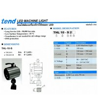 โคมไฟส่องแสง เครื่องจักรใช้หลอด LED (LED MACHINE LIGHT)
