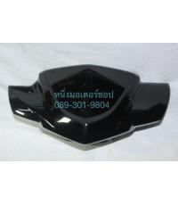 ครอบแฮนด์ Nouvo MX Yamaha หน้า แท้ สีดำ
