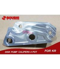 ขายึดปัมดิส คาลิปเปอร์ แต่ง KR150 Kawasaki สำหรับปั้ม Brembo 4Pot ตัวใหญ่ มีผลิตตามรุ่นในภาพ Disk pu