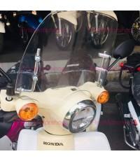ชิวหน้า ชีลหน้า บังไมล์ SuperCup 2018 Honda สีใส อย่างหนา