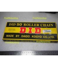 โซ่ 530 120ข้อ Standard ดำ DIDญี่ปุ่น  DID Roller chain