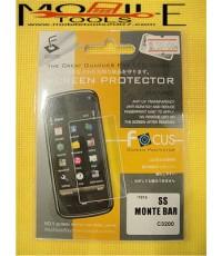 ฟิล์มกันรอย Samsung monte bar แบบใส (C3200)