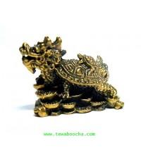เต่ามังกรมีลูกบนหลังเหยียบก้อนเงินก้อนทองเนื้อทองเหลืองสูง2ซม.ฐาน2ซม. เสริมบารมีและการเงิน