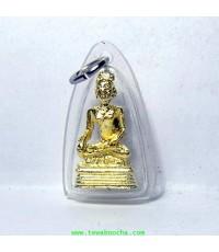 พระพุทธเจ้าปางชนะมาร องค์จิ๋็วนั่งประทับหงายมือ เนื้อทองเหลืองกรอบพลาสติกกันน้ำสูง 3ซม.ฐาน1.5ซม.
