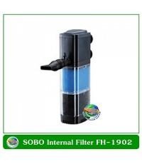 SOBO Internal Filter FH-1902 ปั๊มน้ำพร้อมกระบอกกรอง 2 ชั้น