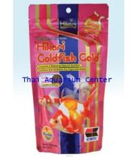 Hikari Goldfish Gold 100g