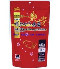Saki Fancy Goldfish Extreme Color Enhancing Diet 100 g
