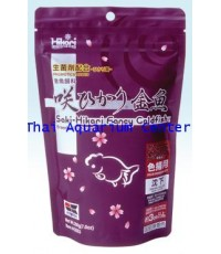 Saki Fancy Goldfish Color Enhancing Diet 200g
