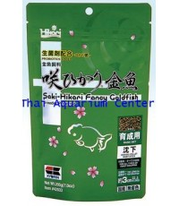 Saki Fancy Goldfish Basic Diet 200g