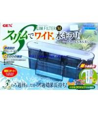 กรองแขวน GEX Slim Filter S
