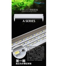 Chihiros A-SERIES  รุ่น A501