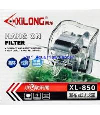 กรองแขวน Xilong XL-850