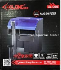 กรองแขวน Xilong XL-960
