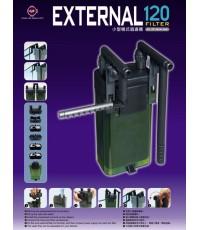 Up Aqua External 120 Filter