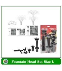 ชุดหัวน้ำพุ Fountain Head Set Size L ใช้ต่อกับปั๊มน้ำในบ่อปลา ตกแต่งสวน