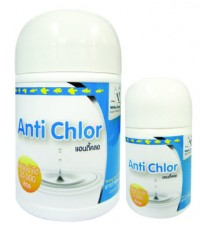 แอนตี้ คลอ ผลิตภัณฑ์กำจัดคลอรีนในน้ำประปา 50 g
