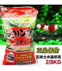 ดินปลูกต้นไม้น้ำ GEX 8 kg
