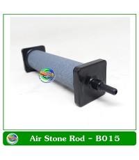 Air Stone หัวทรายละเอียดทรงกระบอก B015 ยาว 10.5 ซม.