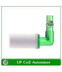 CO2 Atomizer หัวกระจายคาร์บอน