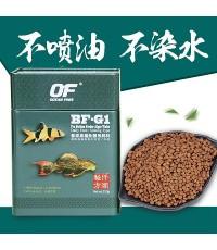 OF OCEAN FREE Pro Bottom Feeder BF-G1 อาหารปลาที่หากินตามพื้น เกรดพรีเมี่ยม คุณภาพสูง 60 g. (เม็ดขน