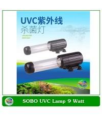 SOBO UVC Lamp 9 W. หลอดยูวีฆ่าเชื้อโรค แบคทีเรีย ช่วยทำให้น้ำใส ไม่เกิดน้ำเขียว