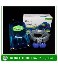 Air Pump set ปั้มลม 2 ทาง KOKO 8000 ปั้มอ๊อกซิเจน สำหรับเลี้ยงกุ้ง ปลา คุณภาพดี อุปกรณ์ครบชุด