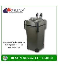 กรองนอกตู้ มี UV ฆ่าเชื้อโรค RESUN EF1600U 35W 1600L/H