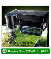 ATMAN Back Hanging Filter HK-0300 กรองแขวนข้างตู้ สำหรับตู้ขนาด 20-30 ซม.