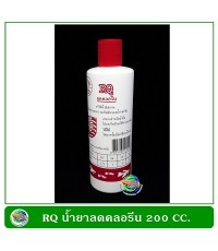 RQ contract Chlorine 200 ml.