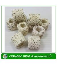 Ceramic ring 15 kg