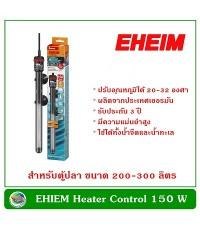 EHEIM Heater 150 W ฮีตเตอร์ เครื่องเพิ่มอุณหภูมิน้ำ อีฮาม สำหรับตู้ปลาขนาด 200-300 ลิตร