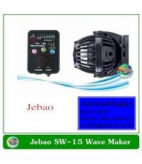 Jebao SW-15 เครื่องทำคลื่น ปั๊มทำคลื่น ปั๊มน้ำทำคลื่น ตัวทำคลื่น 1200-13000 L/H