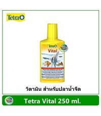 วิตามิน ชนิดน้ำ Tetra Vital 250 ml