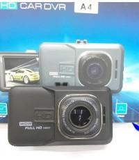 A4 กล้องติดรถยนต์ ขนาดหน้าจอ 3.0 นิ้ว(5.0MP)