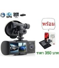 กล้องติดรถยนต์ R300 HD DVR+GPS มีเลนส์ 2 ตัว