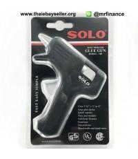 ปืนยิงกาวไฟฟ้า SOLO Glue Gun Model : 100 ของใหม่ ของแท้