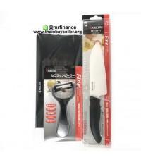 ชุดมีดเซรามิก Kyocera Kitchen Series สีดำ ของใหม่ ของแท้ (มีดเซรามิก,มีดปอกเปลือกผลไม้,เขียง)