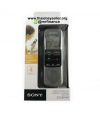 เครื่องบันทึกเสียงโซนี่ Sony ICD-BX140 ของใหม่ ของแท้