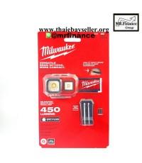 ไฟฉายคาดหัว LED Milwaukee รุ่น 2104